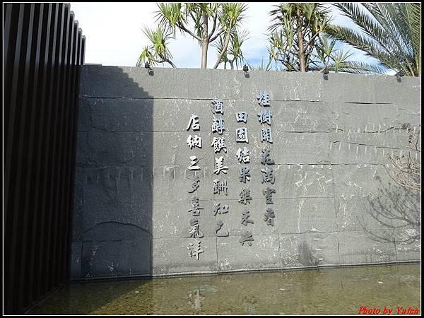 台南二日-桂田酒店115.jpg