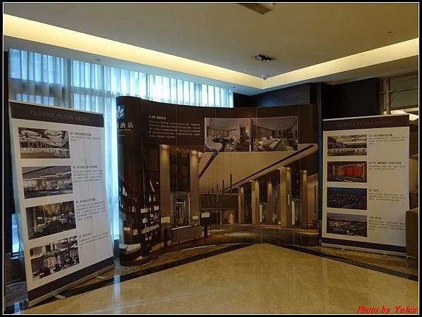 台南二日-桂田酒店124.jpg