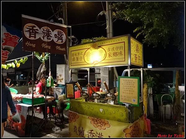 台南二日-小北成功夜市005.jpg