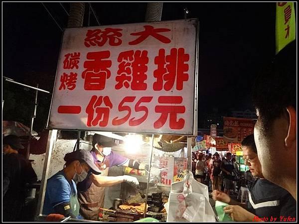 台南二日-小北成功夜市007.jpg