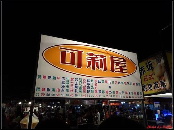 台南二日-小北成功夜市011.jpg