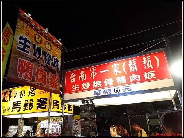 台南二日-小北成功夜市012.jpg