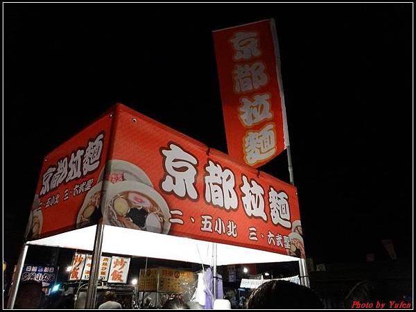 台南二日-小北成功夜市017.jpg