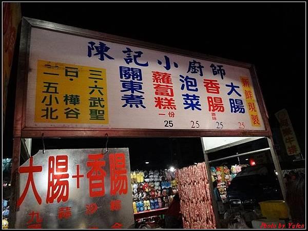 台南二日-小北成功夜市019.jpg