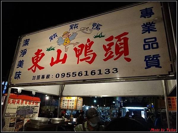 台南二日-小北成功夜市022.jpg