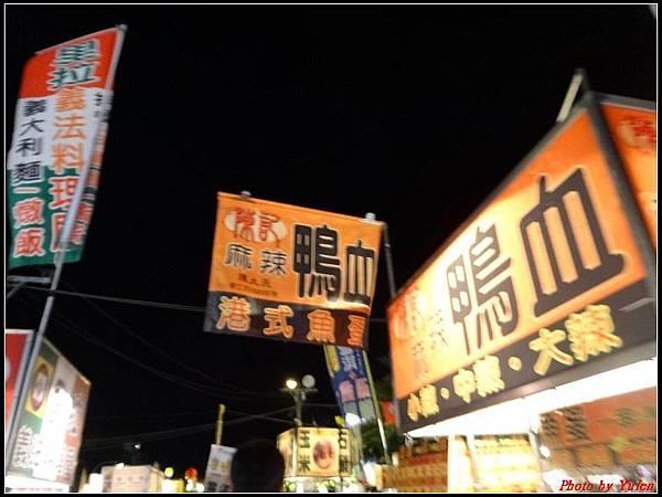 台南二日-小北成功夜市032.jpg