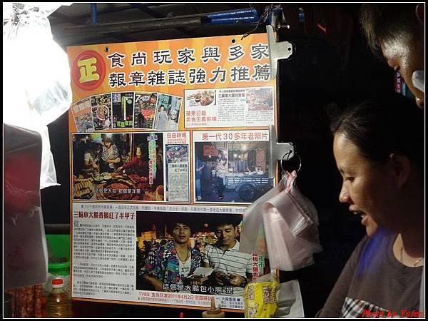台南二日-小北成功夜市059.jpg