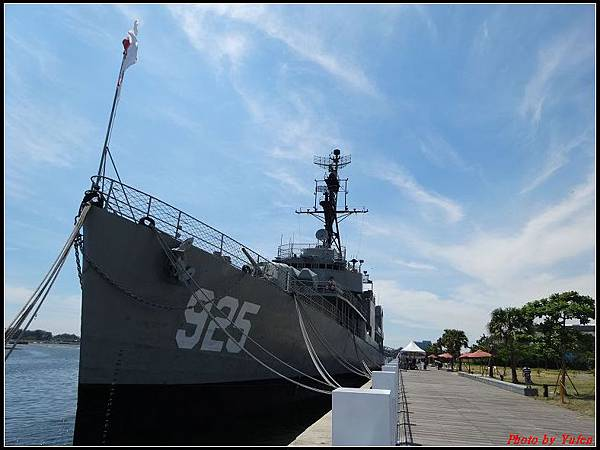 台南二日-軍艦博物館005.jpg
