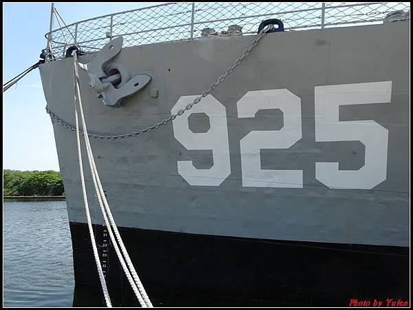台南二日-軍艦博物館007.jpg
