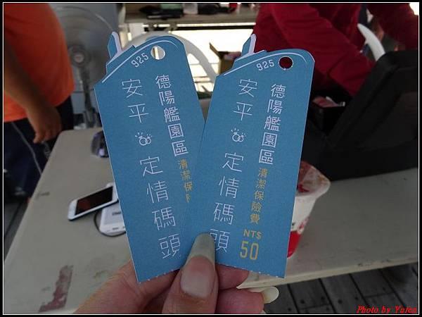 台南二日-軍艦博物館009.jpg