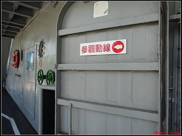 台南二日-軍艦博物館012.jpg