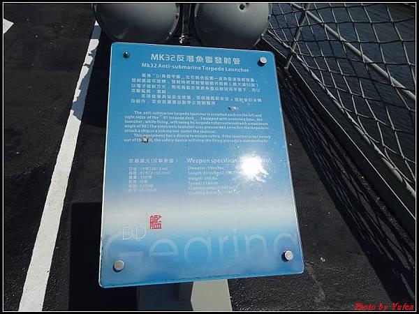 台南二日-軍艦博物館032.jpg