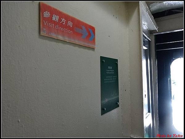 台南二日-軍艦博物館053.jpg
