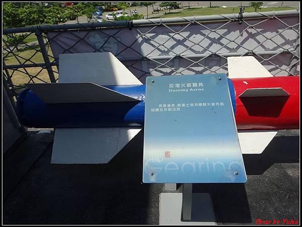 台南二日-軍艦博物館060.jpg