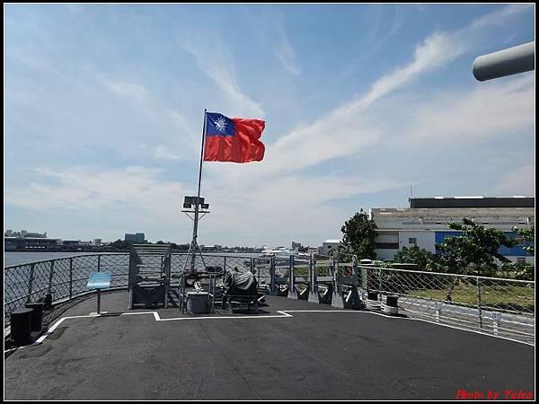 台南二日-軍艦博物館094.jpg