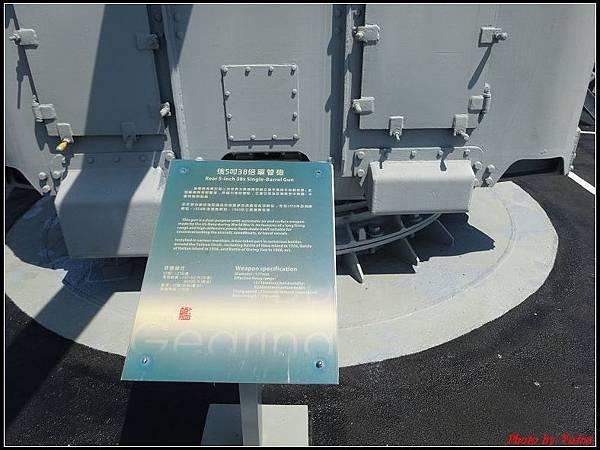 台南二日-軍艦博物館095.jpg