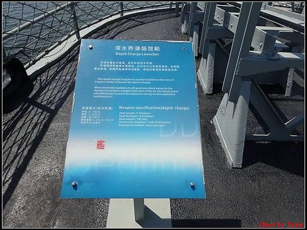 台南二日-軍艦博物館099.jpg