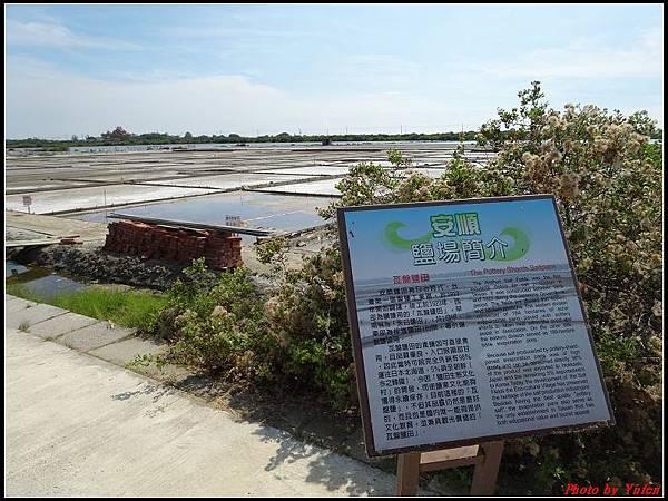 台南二日-四草野生動物保護區013.jpg