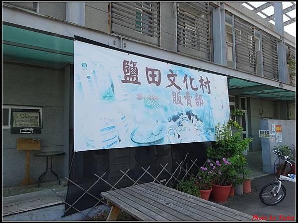 台南二日-四草野生動物保護區020.jpg