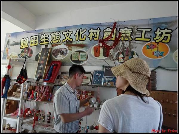 台南二日-四草野生動物保護區022.jpg