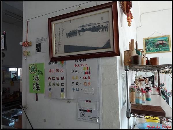 台南二日-四草野生動物保護區037.jpg