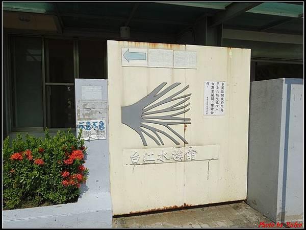 台南二日-四草野生動物保護區041.jpg