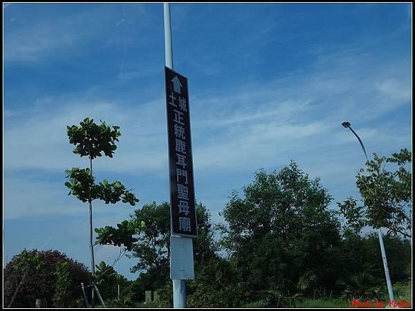 台南二日-鹿耳門聖母廟001.jpg