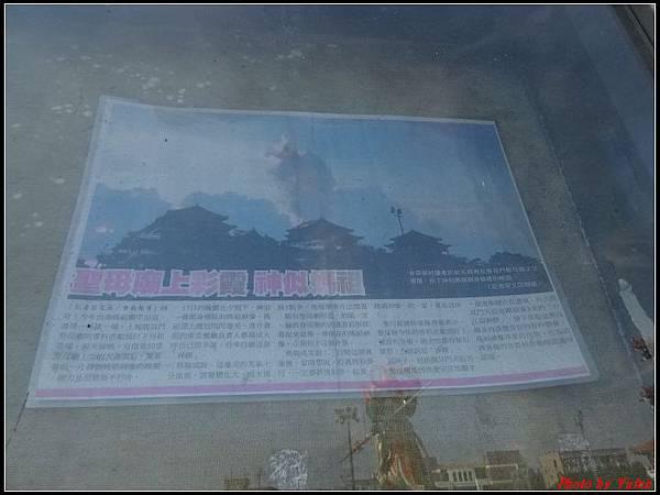 台南二日-鹿耳門聖母廟008.jpg