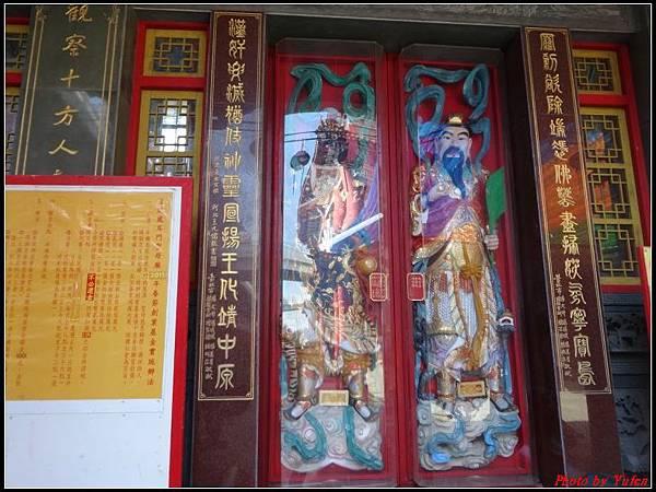 台南二日-鹿耳門聖母廟024.jpg