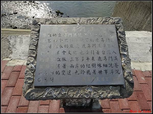 台南二日-鹿耳門溪口002.jpg