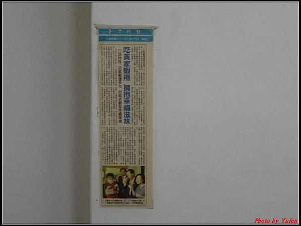 台南二日-黃家蝦捲005.jpg