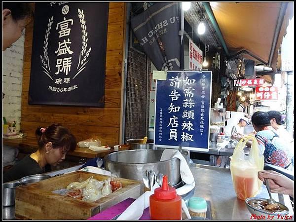 台南二日-富盛號,好味土魠魚羹003.jpg
