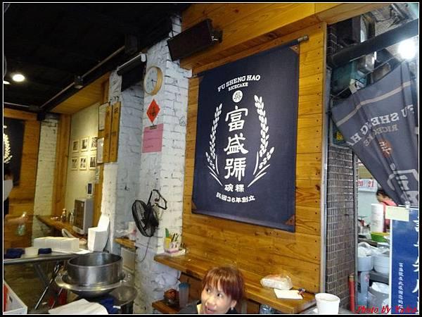 台南二日-富盛號,好味土魠魚羹004.jpg