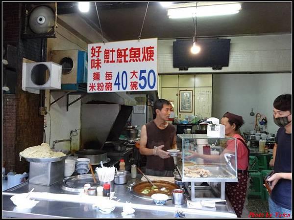 台南二日-富盛號,好味土魠魚羹007.jpg