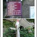 大溪老街03.jpg