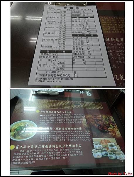 翟九山東麵食館02.jpg