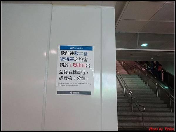 高雄二日-駁二特區006.jpg