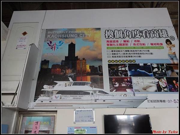 高雄二日-遊船002.jpg
