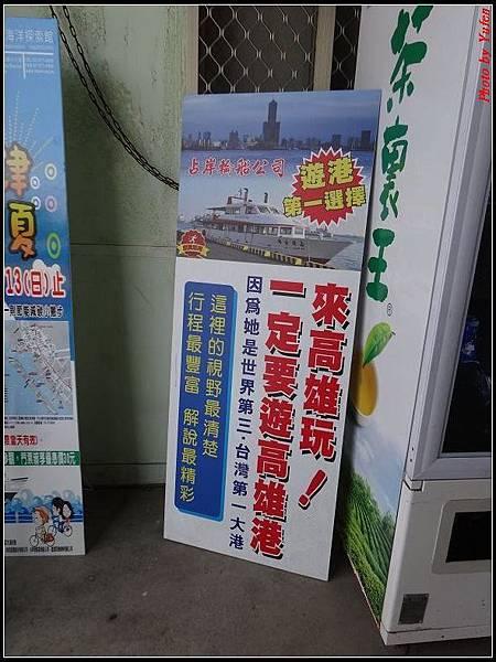 高雄二日-遊船003.jpg