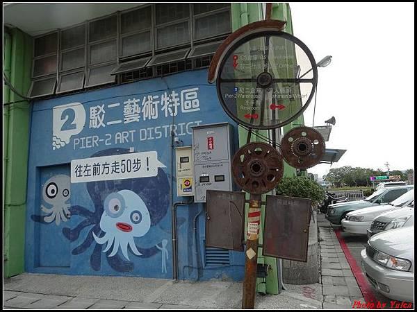 高雄二日-遊船009.jpg