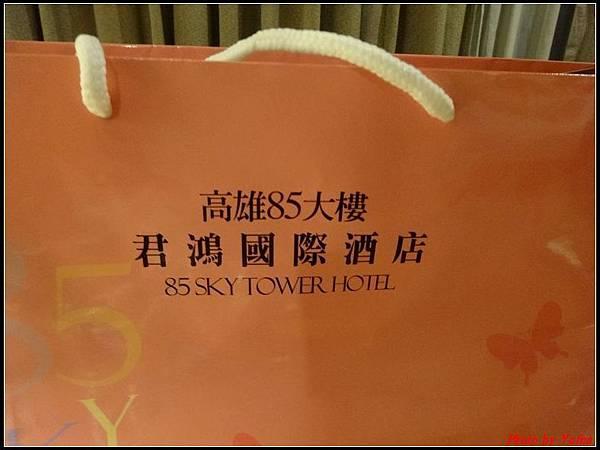 高雄二日-君鴻酒店055.jpg