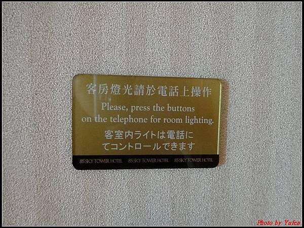 高雄二日-君鴻酒店102.jpg