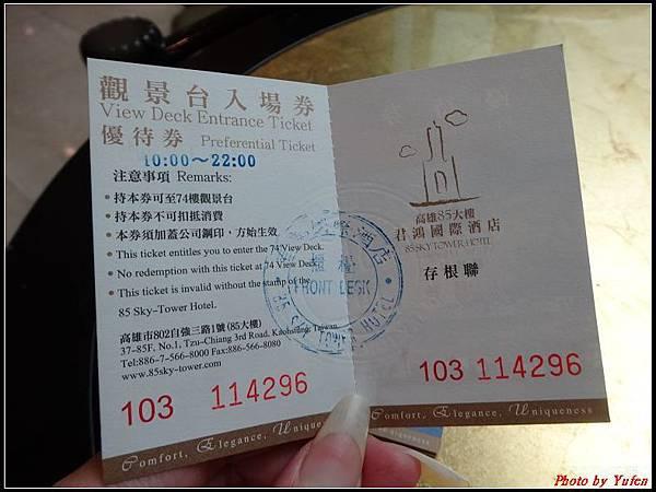 高雄二日-74F觀景台002.jpg