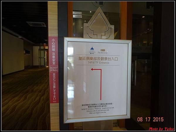 高雄二日-74F觀景台006.jpg