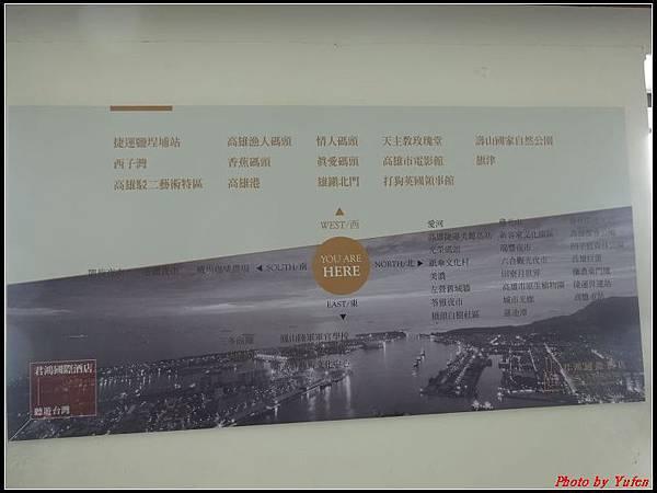 高雄二日-74F觀景台034.jpg