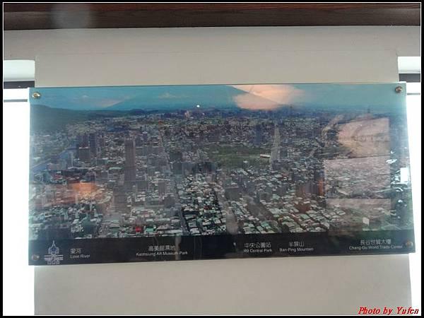 高雄二日-74F觀景台062.jpg