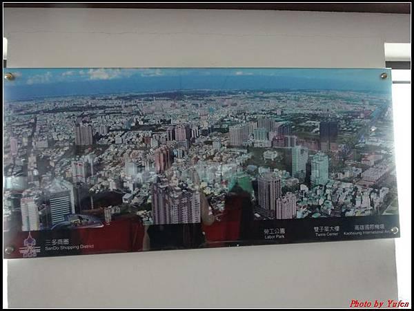 高雄二日-74F觀景台071.jpg