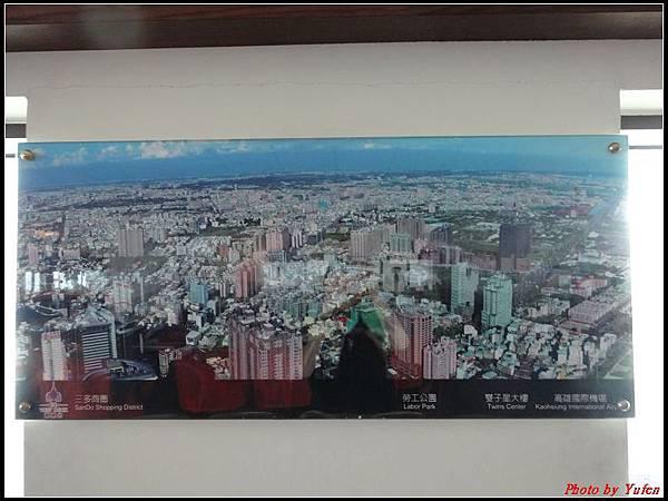 高雄二日-74F觀景台073.jpg