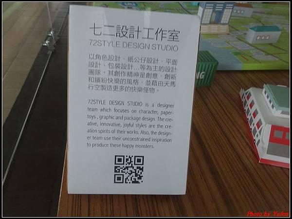 高雄二日-74F觀景台088.jpg