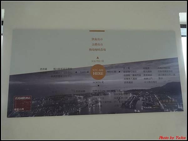 高雄二日-74F觀景台089.jpg